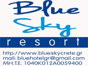 bluesky1.jpg